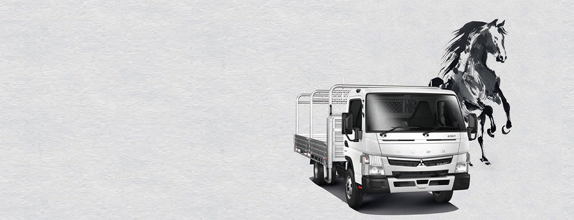 Fuso Canter on white background with ink drawn horse